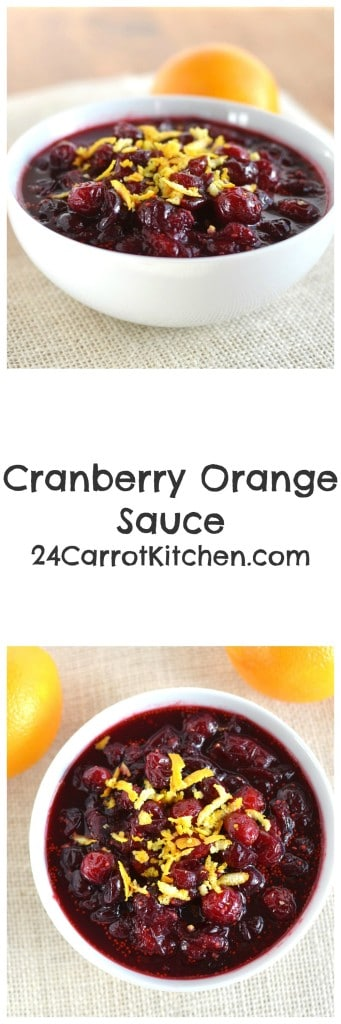 Cranberry Orange Sauce - 24 Carrot Kitchen